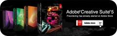 Adobe-CS5-preorder